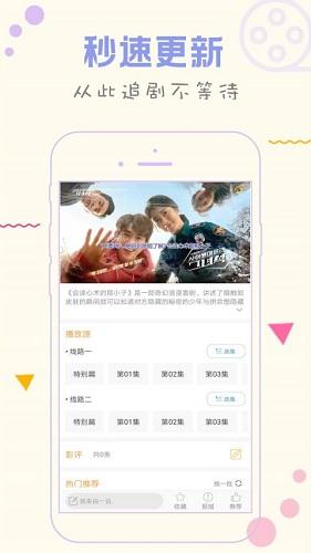 人人韩剧tv V2.0.20200601 安卓版截图1