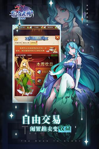 苍之女武神抖音版 V1.0.0 安卓版截图1