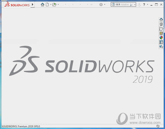 solidworks2019