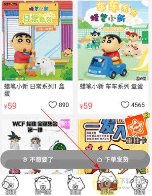 蛋趣app下载