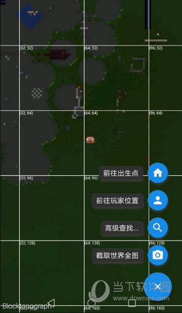 blocktopograph网易版