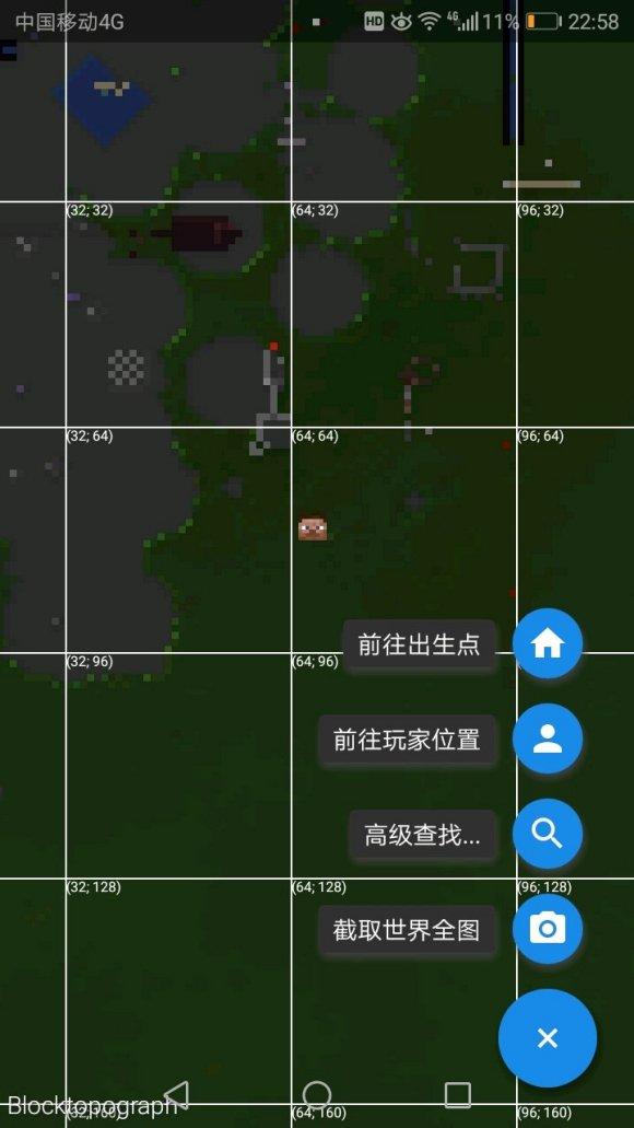 我的世界blocktopograph网易版 V1.9.3 安卓版截图1