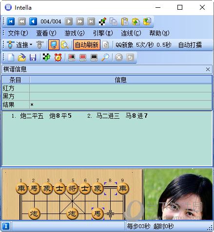 象棋旋风12比赛版