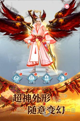 青云传GM版