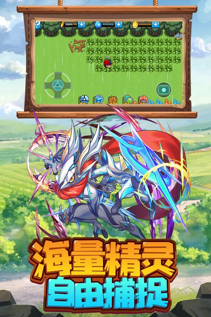 火龙冲炼狱版 V4.2.5 安卓版截图3