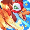 火龙冲炼狱版 V4.2.5 安卓版