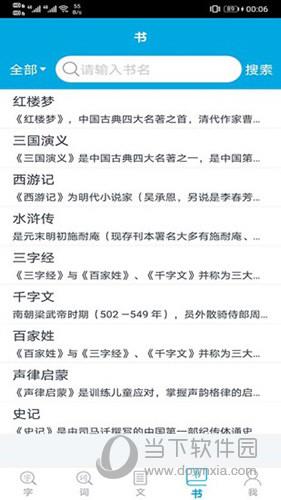 深圳市晓涛技术有限公司