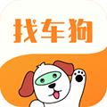 找车狗 V1.2.91 安卓版