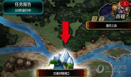 最终幻想勇气启示录单机版