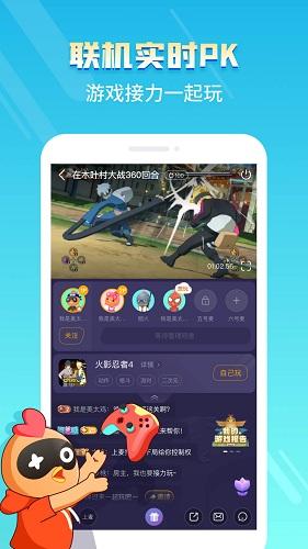 菜鸡游戏免登录版 V4.5.5 安卓版截图3