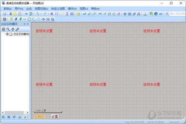 2021最新版奥维互动地图破解版