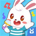 兔小贝儿歌 V17.0 安卓版