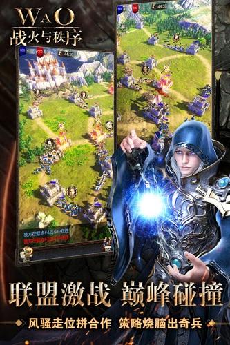 战火与秩序无限钻石版 V2.0.1 安卓版截图2