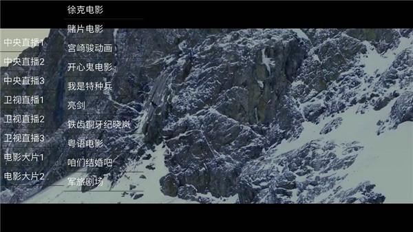 残影影视tv破解版 V3.0 永久会员版截图3