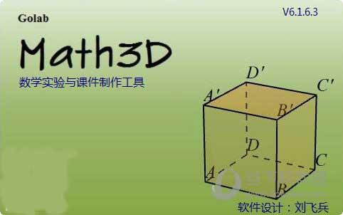 Math3D