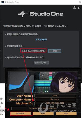 Studio One5完整破解版