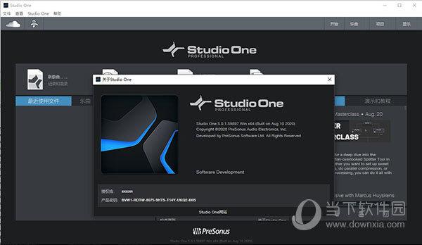 Studio One4完美破解版