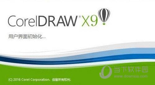 coreldrawx9