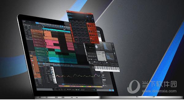 Studio One3中文破解版
