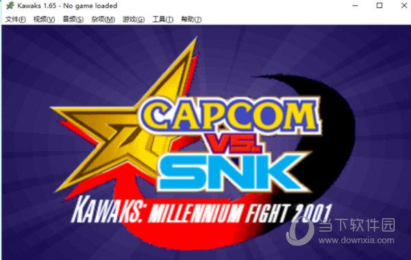 Winkawaks1.65中文版rom包