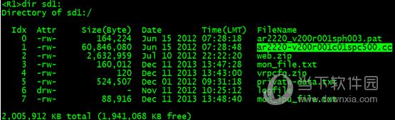 华为模拟器linux版本