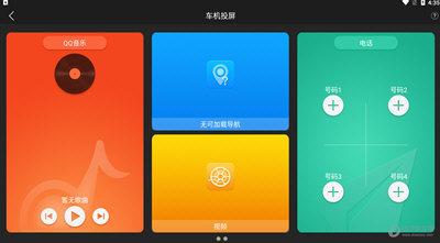 钛马星行车记录仪app下载