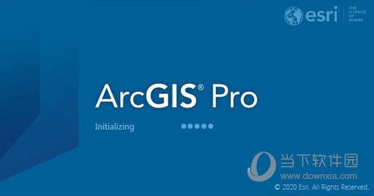arcgis pro 2.7破解文件