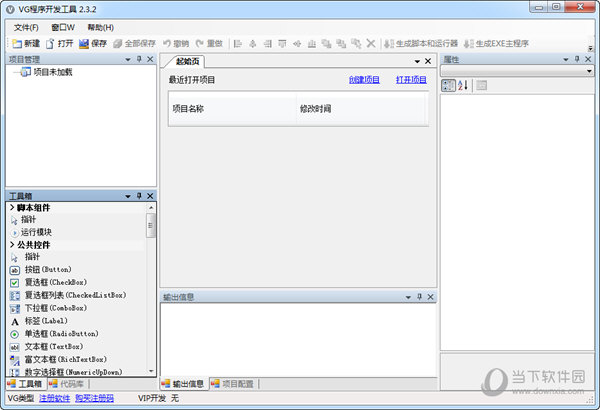 VG浏览器无限时间吾爱破解版