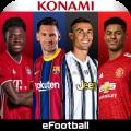 实况足球2021手游版 V5.2.1 安卓版