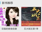 广播剧APP哪个好 最好的电台收听软件