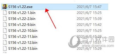 赛博朋克2077正版分流补丁