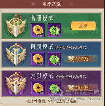 侠客道九游版