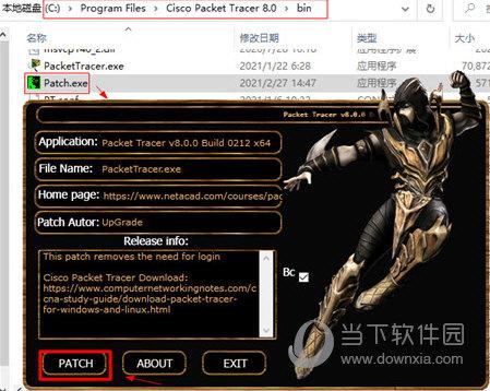 思科路由模拟器中文版