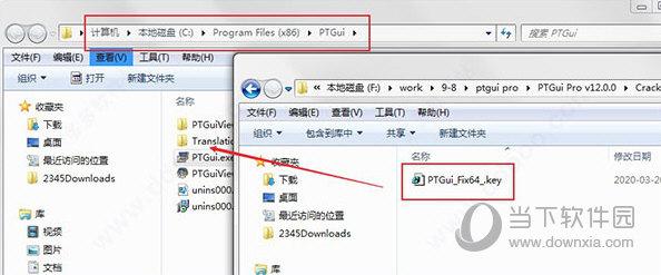 ptgui中文破解版