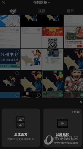 before避风app下载