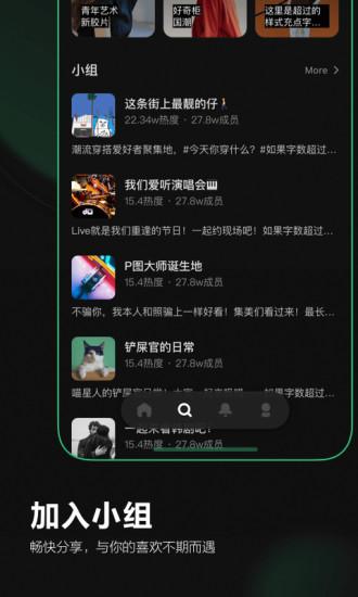 避风TV V3.7.2.3070200 安卓版截图3