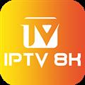 IPTV8K直播APP V4.6.51 安卓电视版