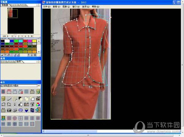 纺织服装图艺设计系统