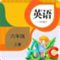 小学英语电子课本pep版