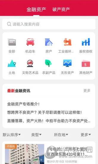 中拍平台app