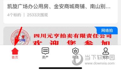 中拍平台报名