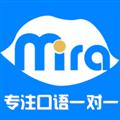 米拉外教英语 V2.0.9 安卓版