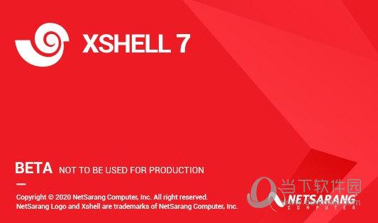 xshell xftp破解版下载
