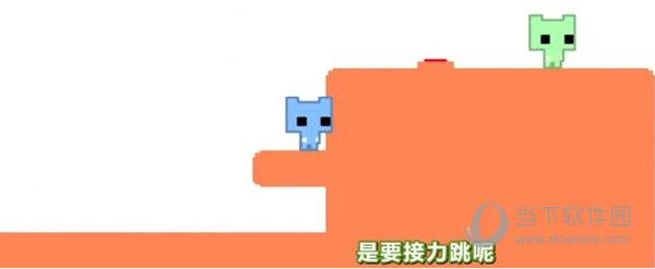 PICO PARK中文补丁