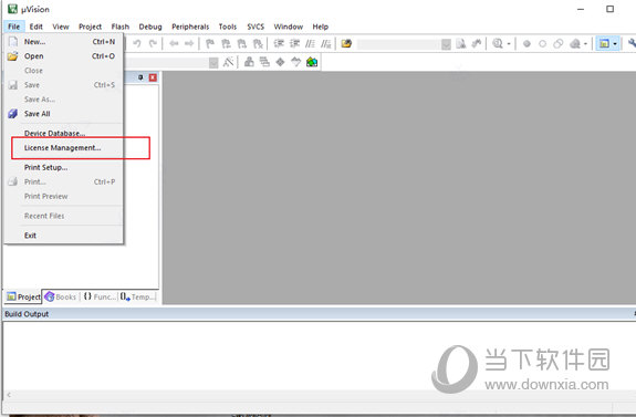 keil5破解软件