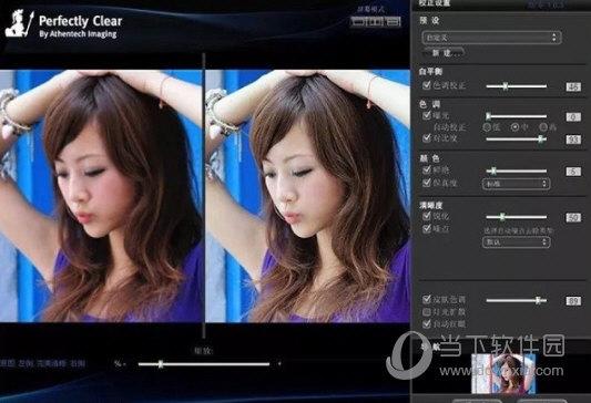 double usm v2汉化版
