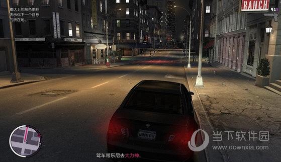 GTA4完全版中文补丁