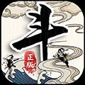 剑雨九天无敌版 V1.0.1 安卓版