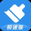360清理大师极速版 V101.6.0 安卓最新版