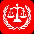 中国法律汇编 V1.1 安卓版